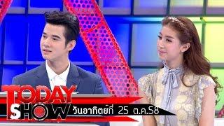 getlinkyoutube.com-TODAY SHOW 25 ต.ค.58 (1/3) Talk Show นักแสดงสองหัวใจนี้เพื่อเธอ