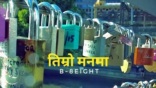 getlinkyoutube.com-B-8EIGHT - Timro Manma (Official Music Video HD)