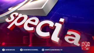 92 Special - 14-10-2016 - 92NewsHD