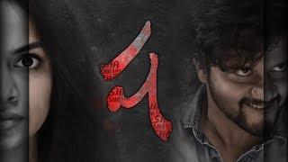 SHA || Telugu short film 2017 || Directed by Shravan Reddy