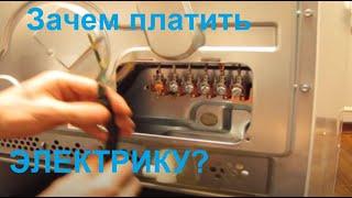 Как подключить электроплиту