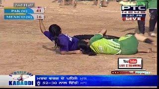 getlinkyoutube.com-Pakistan vs Mexico | Women's | Day 3 | 5th World Cup Kabaddi Punjab 2014