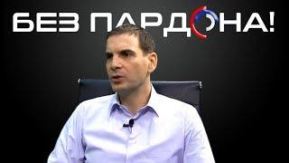 Intervju - Miloš Jovanović, predsednik DSS.: