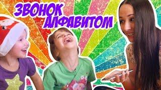 getlinkyoutube.com-ЗВОНОК АЛФАВИТОМ БАБУШКЕ ★ Телефонный пранк ★ Anna PurEnergy