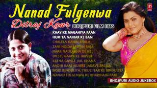 getlinkyoutube.com-NANAD FULGENWA | BHOJPURI AUDIO SONGS JUKEBOX | Singer - DILRAJ KAUR | BHOJPURI FILM HIT SONGS|
