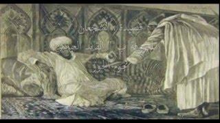 getlinkyoutube.com-شعبي مغربي عيطة دوزها واحد ف القياد دوزها القايد العيادي