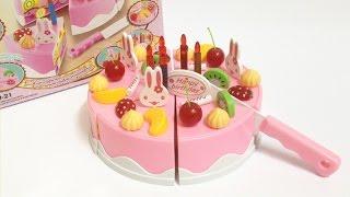 getlinkyoutube.com-รีวิวของเล่นขนมเค้กตัดได้ น่ารักน่ากินมากๆ   Cutting velcro Cakes Kids Toys