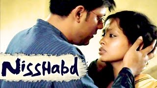 getlinkyoutube.com-New Bengali Movies 2016 - Nisshabd | Kolkata Bangla Movie 2015 | Latest Bengali Hits
