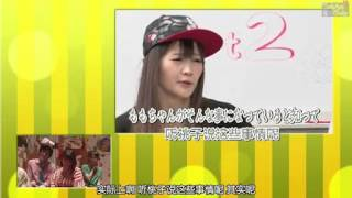 getlinkyoutube.com-VTR 「WORKING!!」「Servant×Service」Natsu Matsuri Dayo !