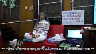 getlinkyoutube.com-ห้ามฝึกสติห้ามดูจิตห้ามหยุดคิดห้ามปล่อยวางเด็ดขาด