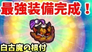 getlinkyoutube.com-妖怪ウォッチバスターズ生配信
