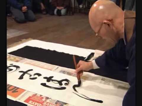 Zen Calligraphy demonstrated by Harada Shodo Roshi