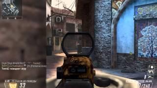 getlinkyoutube.com-Call of Duty  Black Ops II чит или не чит