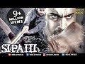 Sipahi | Hindi Dubbed Movies 2016 Full Movie | South Indian Movies Dubbed | Hindi Movies