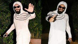 getlinkyoutube.com-Ranveer Singh ने पहनी कंडोम जैसी ड्रेस देखकर हो जायेंगे हैरान | Ranveer Singh Dressed As Condom