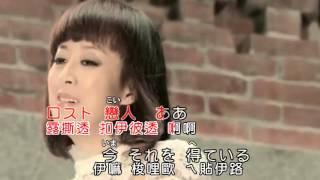 getlinkyoutube.com-喬幼 鴛鴦溪 KTV