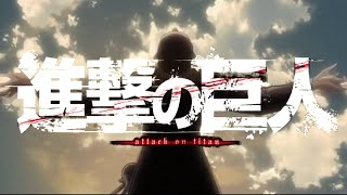 進撃の巨人 26話 【第2期】 OP オープニング Attack on Titan Season 2 Episode 26 OP 【MAD】 【Fan Made】