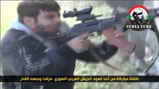 getlinkyoutube.com-دمشق   حي القدم   لحظة قنص أحد المرتزقة أثناء محاولته قنص عناصر الجيش السوري   YouTube