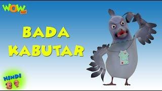 getlinkyoutube.com-Bada Kabutar - Motu Patlu in Hindi