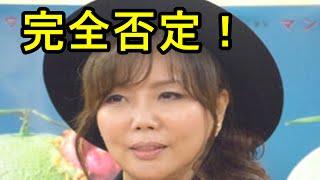 getlinkyoutube.com-【整形疑惑】小川菜摘が完全否定!バイキング視聴者はナットク!?