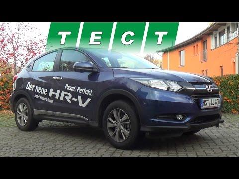 Тест драйв Honda HR-V/Vezel 2015