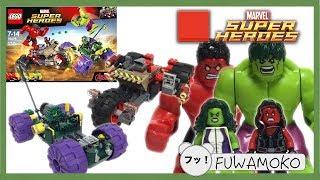 getlinkyoutube.com-【レゴ】2017年先行発売第4弾!マーベル スーパーヒーローズ・ハルクVSレッドハルク!LEGO Marvel Super Heroes 2017 Hulk vs. Red Hulk 76078
