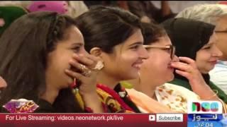Mazah 11   Urdu Funny Poetry   Eid Special Show   8 July 2016