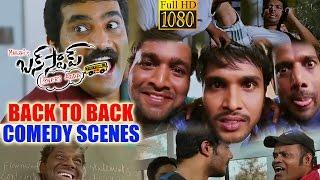 getlinkyoutube.com-Bus Stop Movie Back To Back Comedy Scenes || Prince, Sri Divya, Hasika, Maruthi Dasari