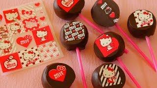getlinkyoutube.com-HELLO KITTY Chocolate Transfer sheet Cakepops ハローキティ チョコレート転写シート ケーキポップ バレンタイン チョコポップ