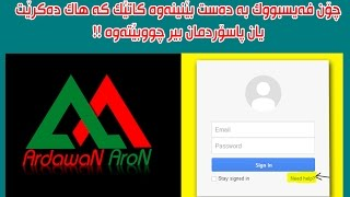 getlinkyoutube.com-how to recover hacked gmail account