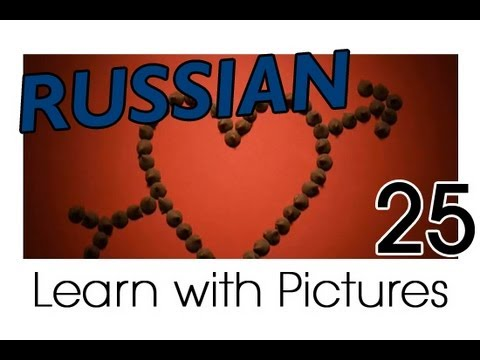Learn Russian - Russian Dating Vocabulary