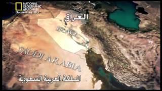 getlinkyoutube.com-#وثائقي   البحث عن سفينة النبي نوح HD