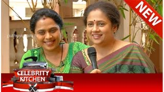 getlinkyoutube.com-Celebrity Kitchen with Actress Viji Chandrasekar & Lakshmi Ramakrishnan (03/10/2014)