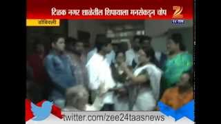 Dombivali : Tilak Nagar School Peon Molested To Girl Students