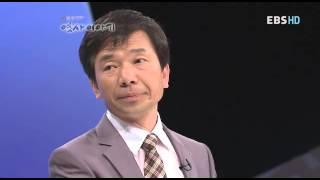 getlinkyoutube.com-신병주교수님의 역사이야기 8 흥선대원군