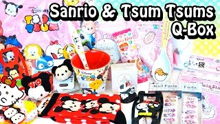 getlinkyoutube.com-Sanrio & Disney TsumTsum October Q-Box SUPER DOUBLE Unboxing!! Kawaii Monthly Subscription Box