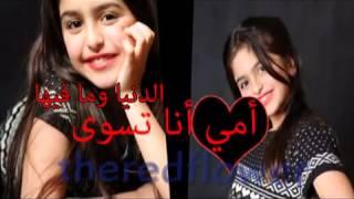 getlinkyoutube.com-اغنية حلا الترك يارب سامحني  - YouTube