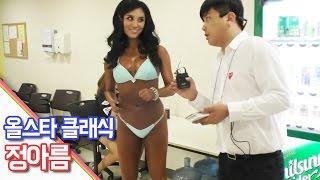 올스타 클래식 비키니 부문   정아름 선수의 백포즈 [oh Hot] - KoonTV