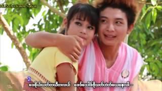 getlinkyoutube.com-ကေဟတ္လံယ္စံဒးဒ္မလ္ထီ - က႐းသ္ဖံခုတ္ : Ka Lue Saw Dor Mae Tee : Ka Rue Por Kue: PM MUSIC STUDIO