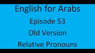 getlinkyoutube.com-Episode (53) - Relative Pronouns