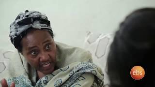 Bekenat Mekakel 84 Ethiopian Drama  /  በቀናት መካከል  ክፍል 84