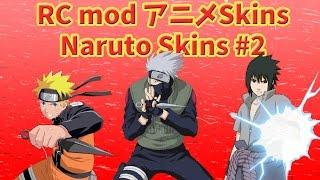 getlinkyoutube.com-RC mod Anime skins (Naruto skins 2)