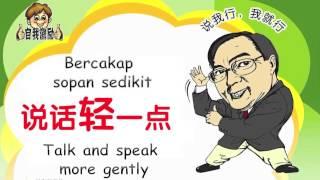 getlinkyoutube.com-棒叔叔的激励歌
