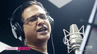 Chuler Jotno Nio | Asif Akbar | Studio Version