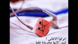سورة الضحى مكررة 13 مرة بصوت مشاري العفاسي