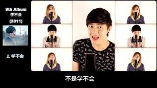 getlinkyoutube.com-JJ Lin 林俊杰《24 songs medley/24首歌组曲》 by  Max李梓豪