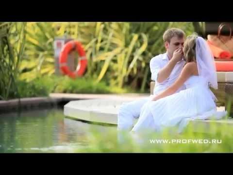 Весілля на Сейшелах