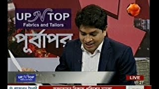getlinkyoutube.com-Talk Show about Pay Scale 2015 at Channel 24 on 25 December, 2015