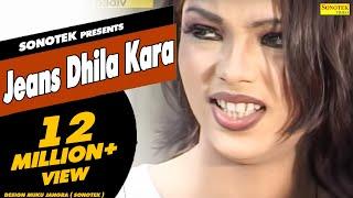 getlinkyoutube.com-Jeans Dhila Kara ||जींस  ढ़ीला कर || Bhojpuri Hot Song I Ajit Anand