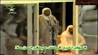 getlinkyoutube.com-اذان مرئي للشيخ عبدالملك الملا رحمه الله